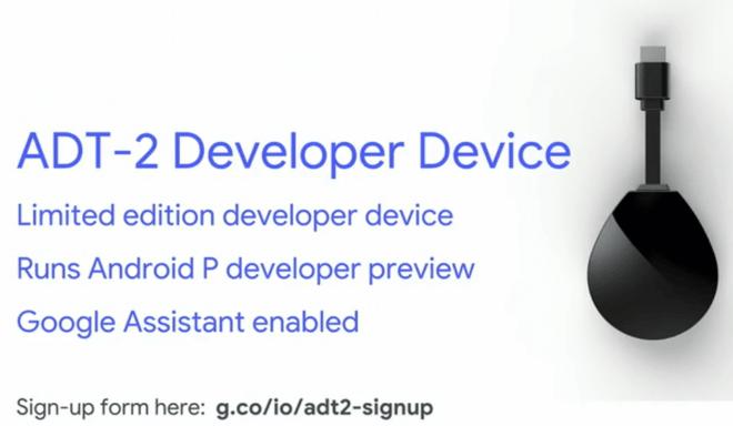 Google ADT-2