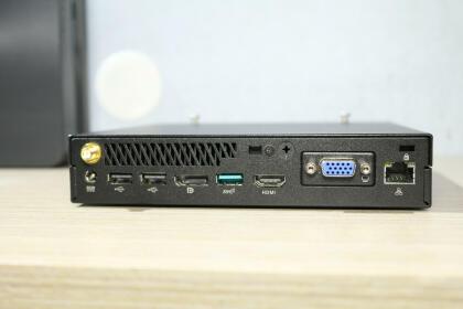 Asus PB60 Mini-PC