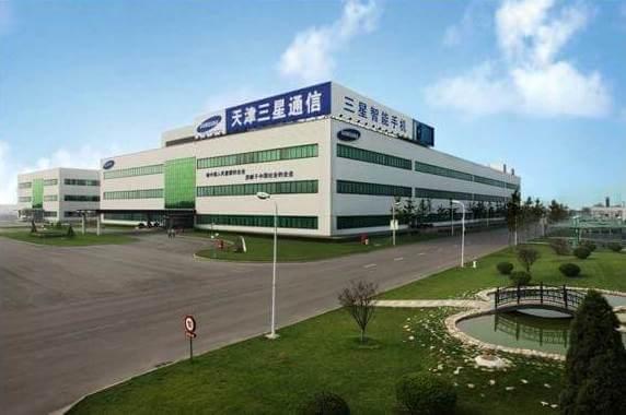 Tianjin Samsung Telecommunications Company
