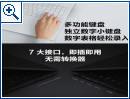 Xiaomi Mi Ruby Notebook 15,6