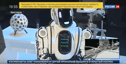 Pseudo-Roboter Boris