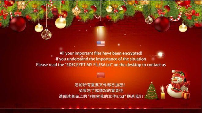 FilesLocker Christmas Edition