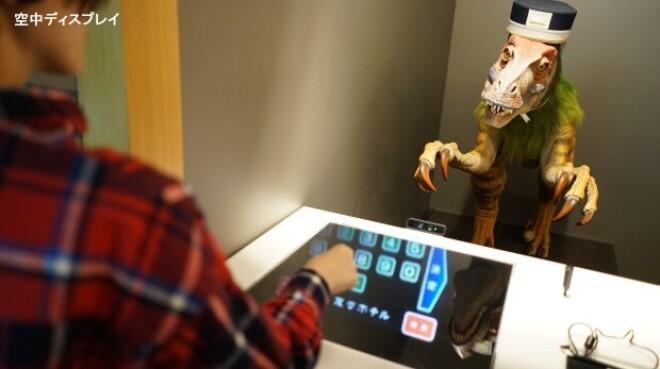 Roboterhotel Henn-na in Japan