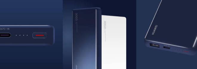 Huawei SuperCharge Power Bank CP12S 12000mAh