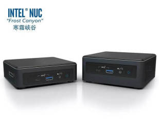 Intel NUC 10 Serie