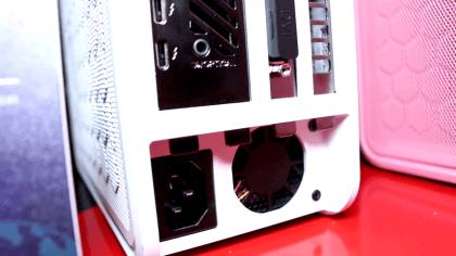 Adata XPG Gaia Mini-PC