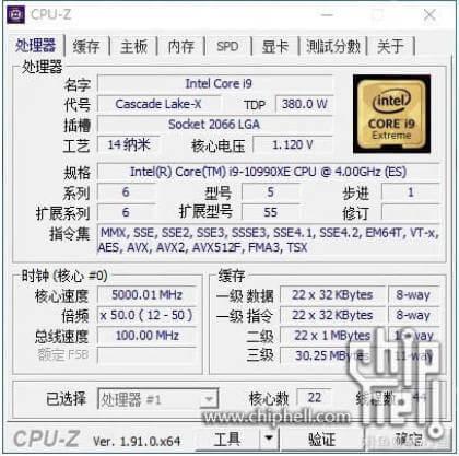Core i9-10990XE: Gerüchte von Chiphell