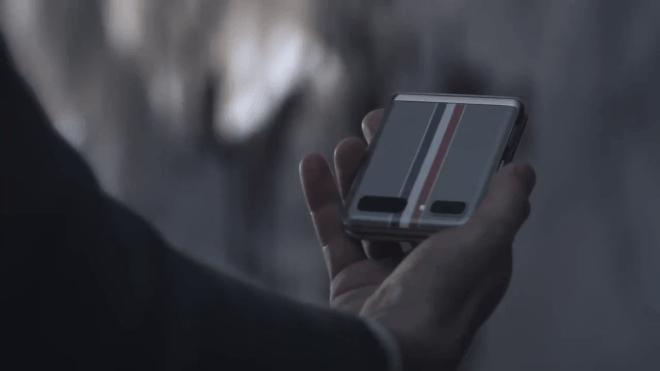 Samsung Galaxy Z Flip Thom Browne Edition