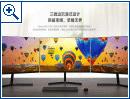 Xiaomi Redmi Display 1A