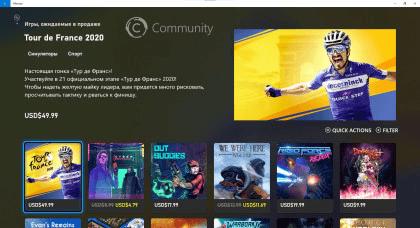 Microsoft Xbox Store (Mercury)