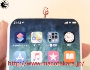 iPhone 13: Japan-Leak