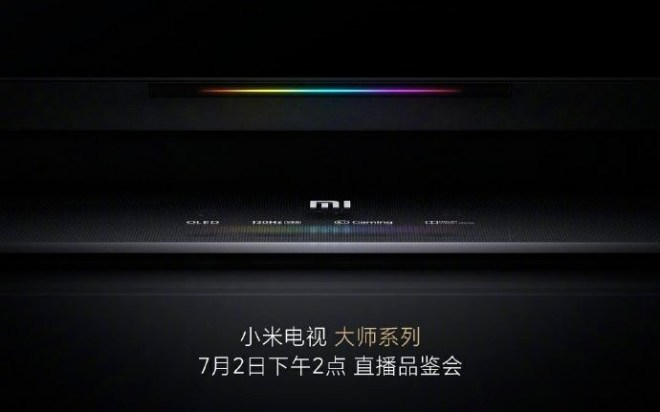 Xiaomi Master TV Series (OLED)