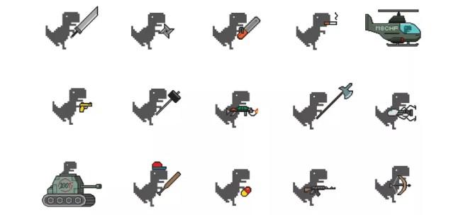 Dino Swords