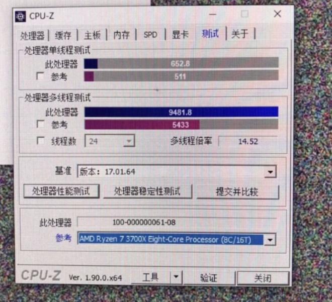 Benchmark-Leaks zu Ryzen 7 5800X & Ryzen 9 5900X