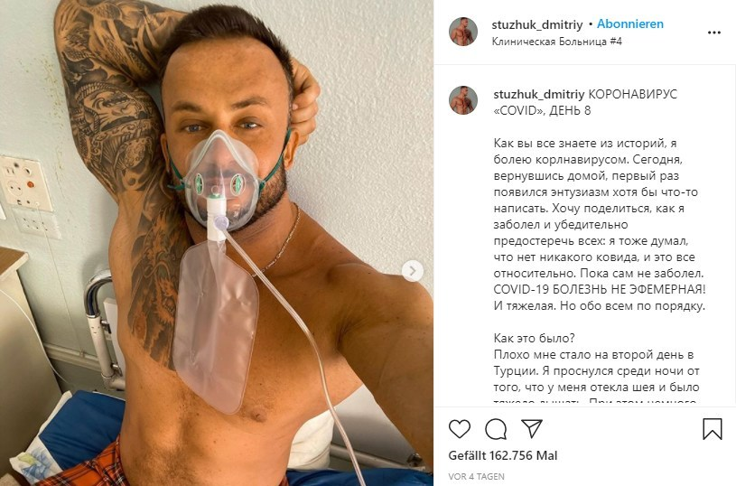 Influencer Dmitriy Stuzhuk