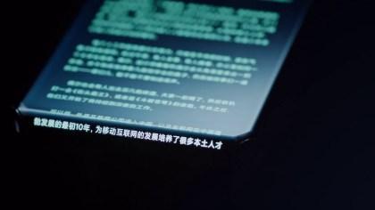 Xiaomi Quad-Curved-Waterfall Konzept