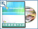 Windows Vista Raubkopien in China