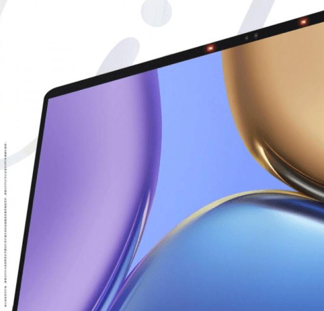 Honor MagicBook V 14