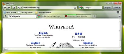 Neue Benutzeroberfläche für Firefox