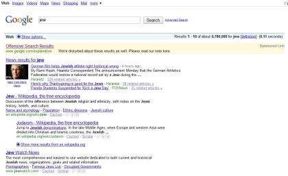 Google Explanation