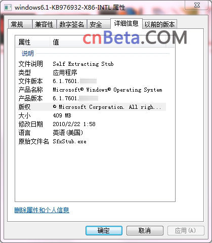 activator for windows 7 service pack 1