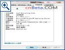 Windows 7 Service Pack 1 Build 6.1.7601 v101