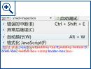Internet Explorer 9 Pre-RC
