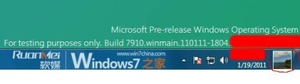 "Windows ""8"" Build 6.2.7910"