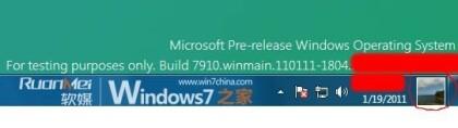 "Windows ""8"" Build 6.2.7910"