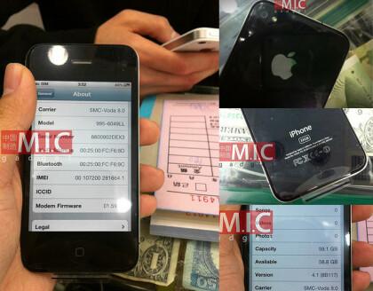 iPhone 4 mit 64 Gigabyte