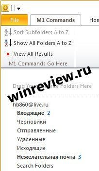 Office 15 Build 2703.1000