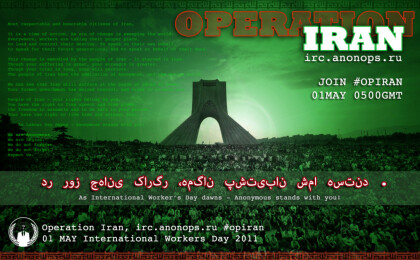 Anonymous: Operation Iran