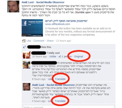Facebook: Übersetzer für Kommentare