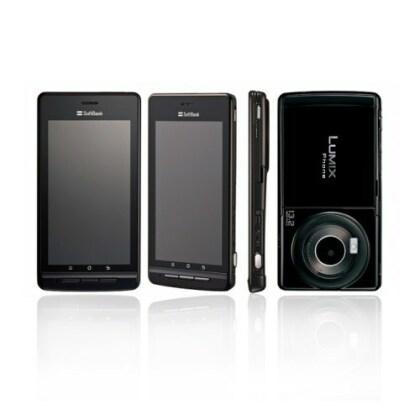 Panasonic Lumix Phone mit Android