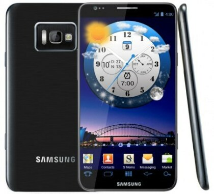 Angebliches Samsung Galaxy S3