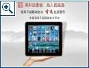 Das chinesische Parteitablet RedPad