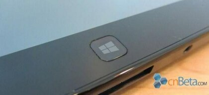 Das neue Windows-8-Logo?