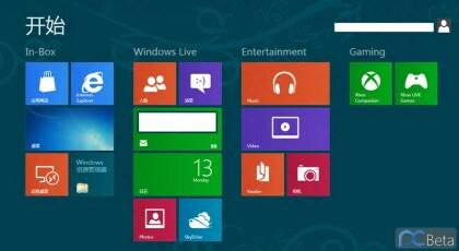 Windows 8 PDF-Reader