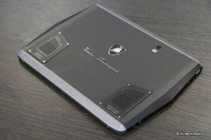 Lamborghini-Smartphone