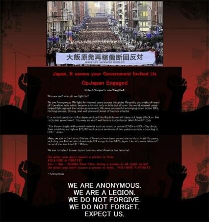 Anonymous Japan