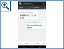 Google Translate 2.5 - Android