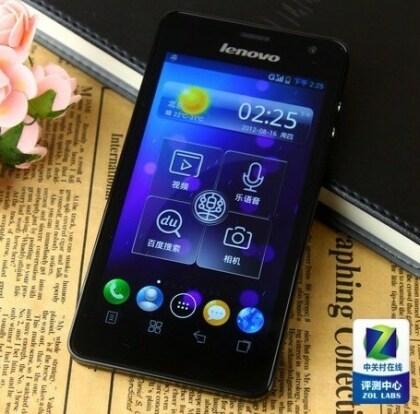Lenovo IdeaPhone K860