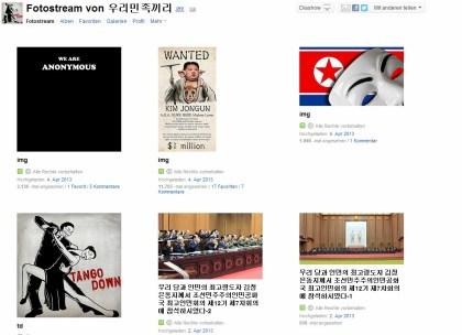 Anonymous: OpNorthKorea