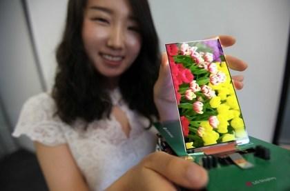 LG Display: 2,2mm dünner Bildschirm