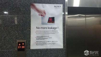 Leak-Warnung von Sony