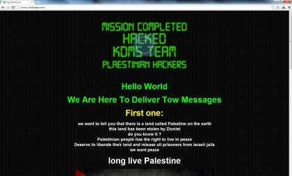 WhatsApp-Homepage-Hack