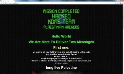 WhatsApp-Homepage-Hack