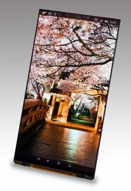 Japan Display - 5,4-Zoll-QHD-Display