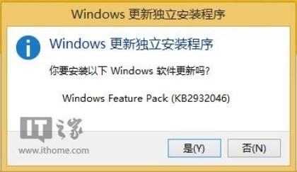Windows 8.1 Update 1: Windows Feature Pack-Pop-Up