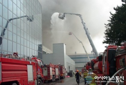 Feuer in Samsung-Fabrik